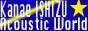 Kanae ISHIZU Acoustic World